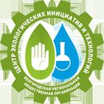 БРОО «Центр Экологических Инициатив и Технологий»